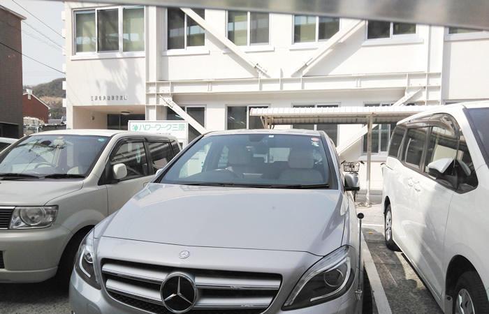 ハローワーク三原の駐車場