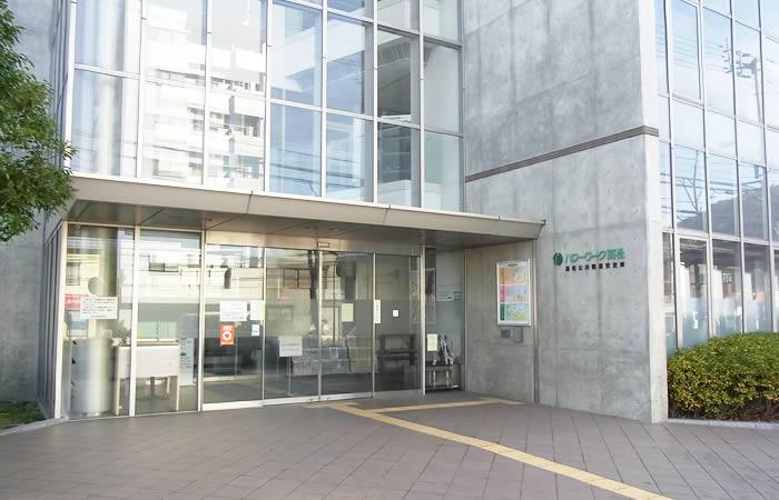 香川県内のハローワーク例