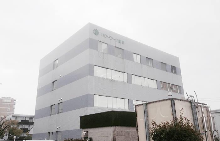 鳥取県内のハローワーク例