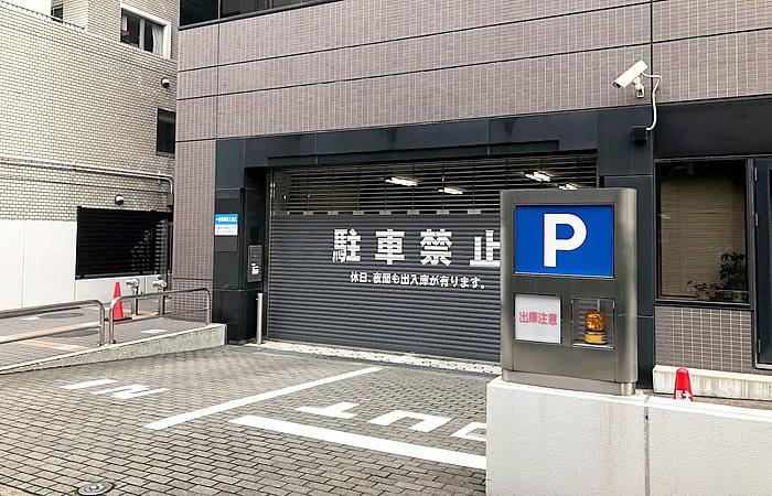 ハローワーク横浜の駐車場