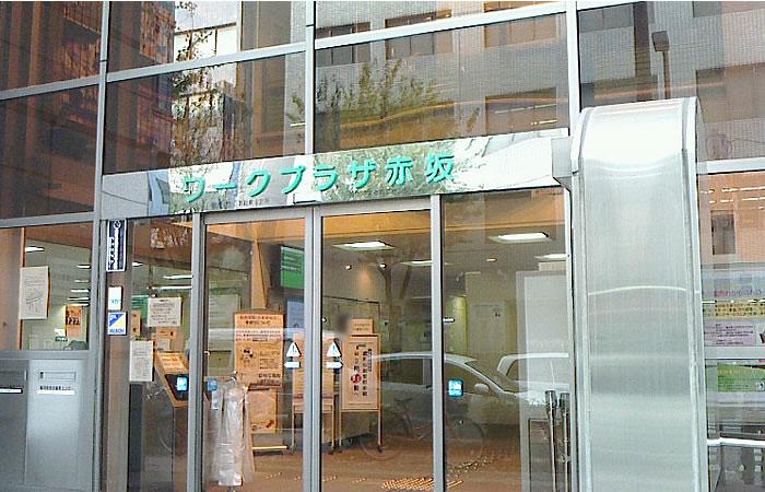ハローワーク福岡中央の外観