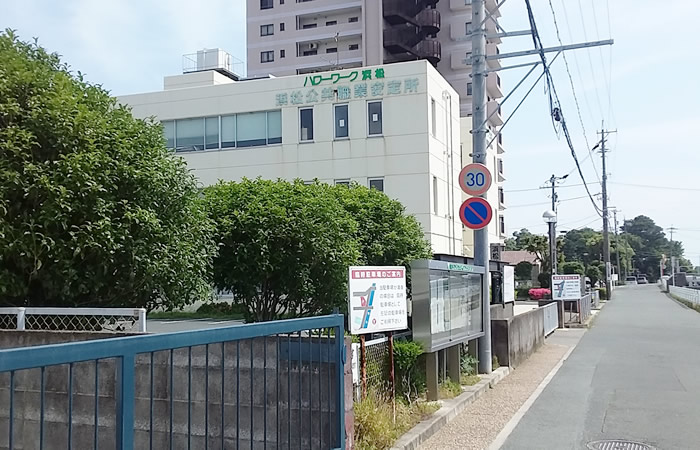 ハローワーク浜松の外観画像