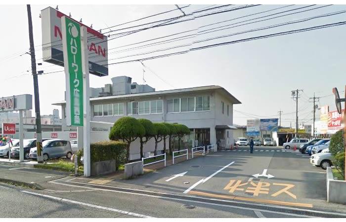 ハローワーク広島西条の画像