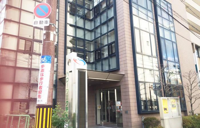 ハローワーク茨木の外観