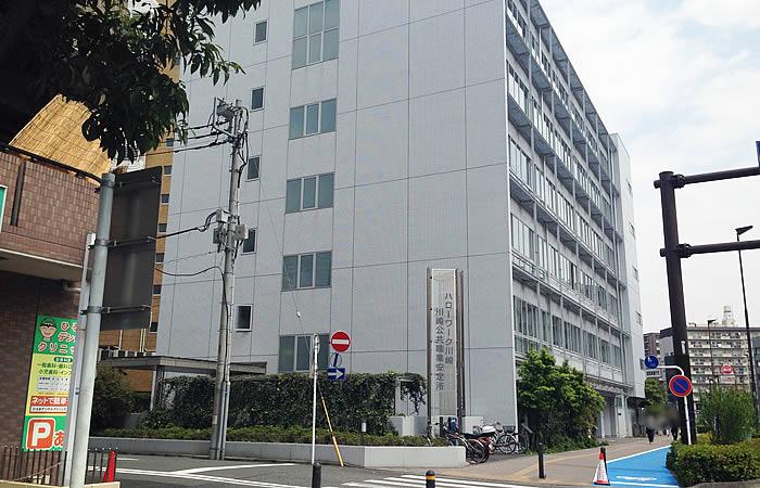 ハローワーク川崎の外観画像