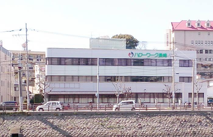 ハローワーク長崎の外観画像