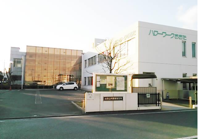 ハローワーク太田の外観