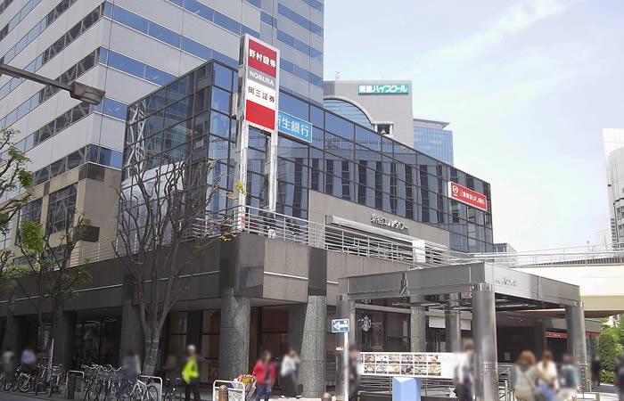 ハローワーク新宿の外観