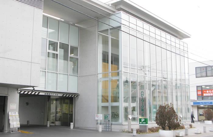 ハローワーク篠ノ井の施設外観
