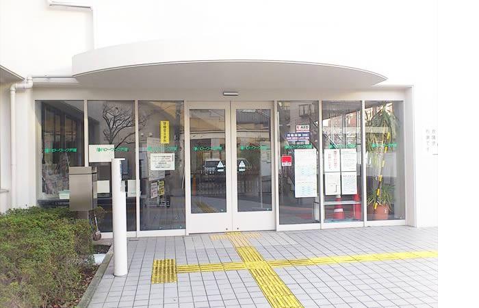 ハローワーク戸塚の外観画像