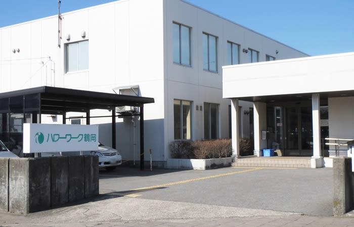 ハローワーク鶴岡の外観画像