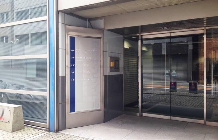 ムービン・ストラテジック・キャリアのオフィスビル外観画像