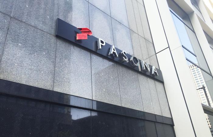 パソナグループのロゴマーク