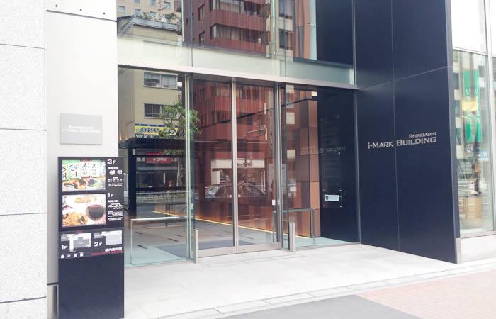リクルートドクターズキャリアのオフィスビル外観画像